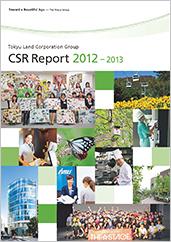 CSR Reports2012