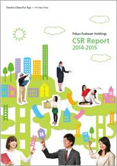 CSR Reports2013