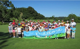 (Photo)Otakijo Golf Club