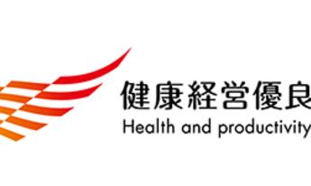 Response thumb health 2021