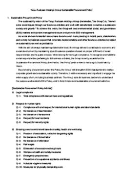 Theme thumb procurement e1