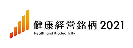 Health and productivity 2021